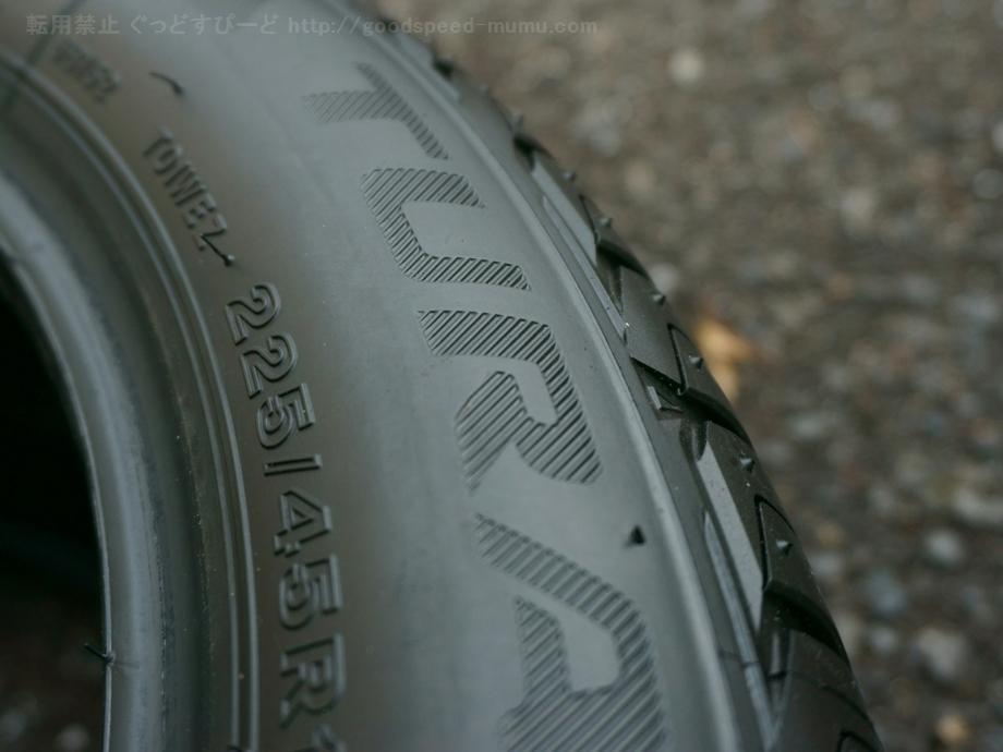 BS トランザT001の単体重量 (225/45R17)は8.8kg