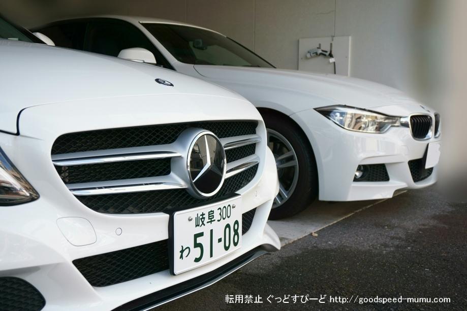 人生初ベンツ! 2015年式 C180(W205)に代車で乗った感想 前編