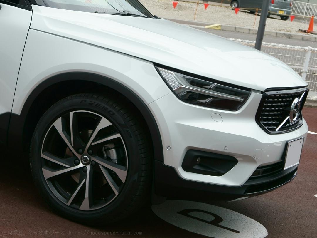 ボルボのニュー SUV XC40 Rデザインに試乗 デキはどうか?