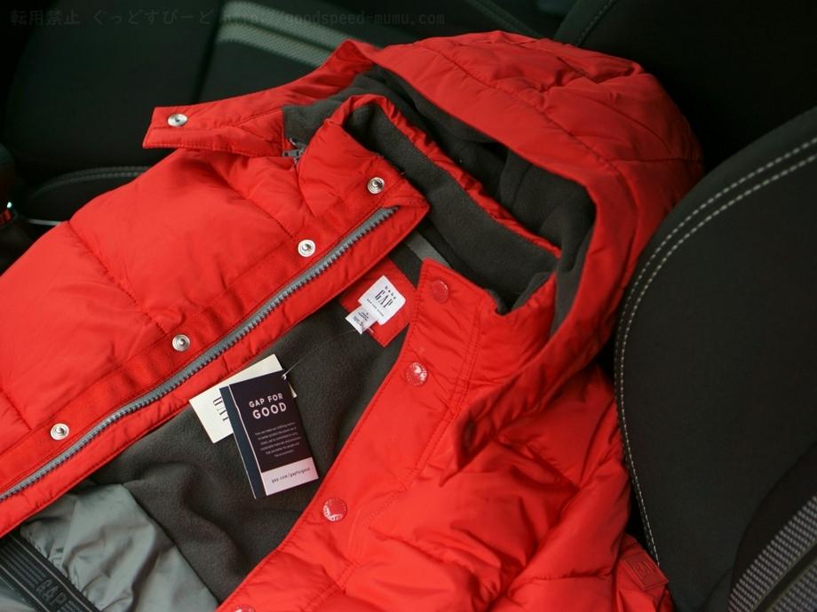 子供服 GAPの中綿ジャケットが良いデキだった