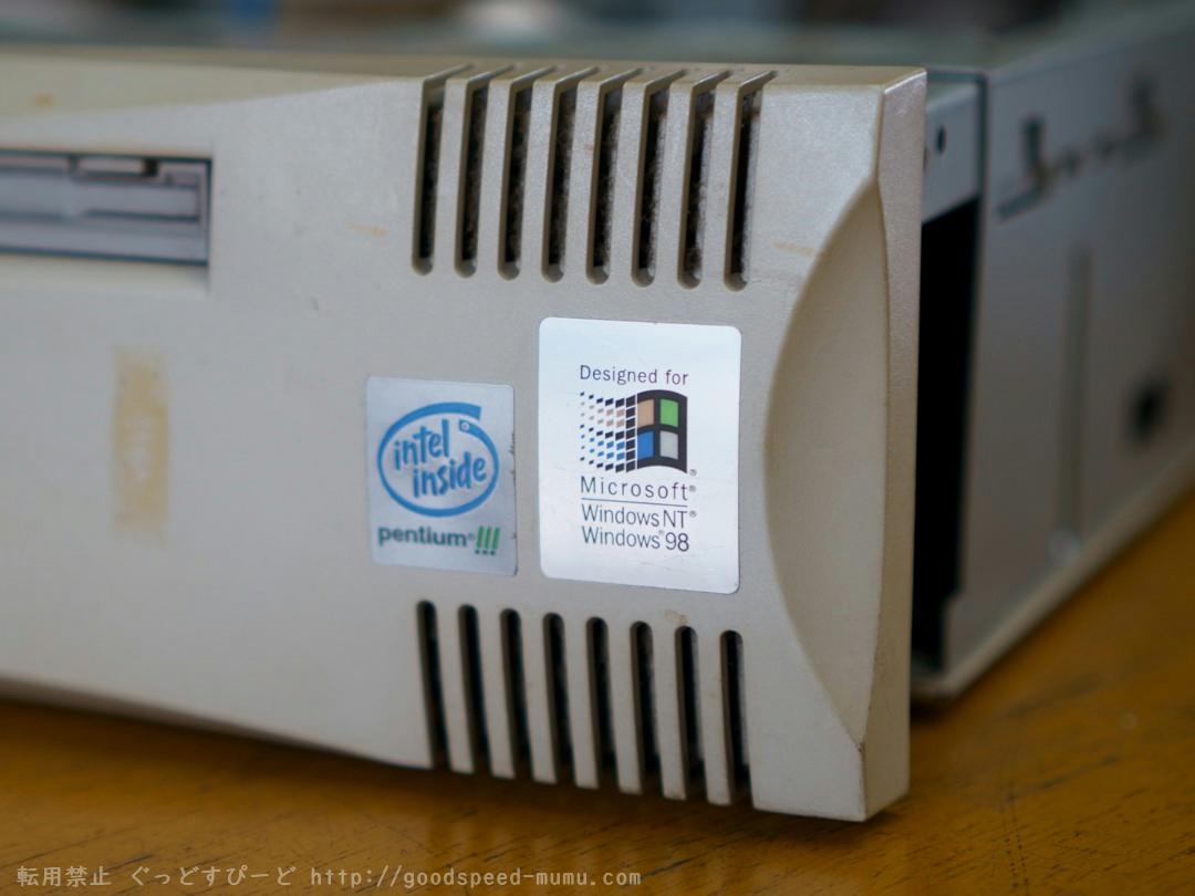 Windows98の電源が入らなくなったので直す