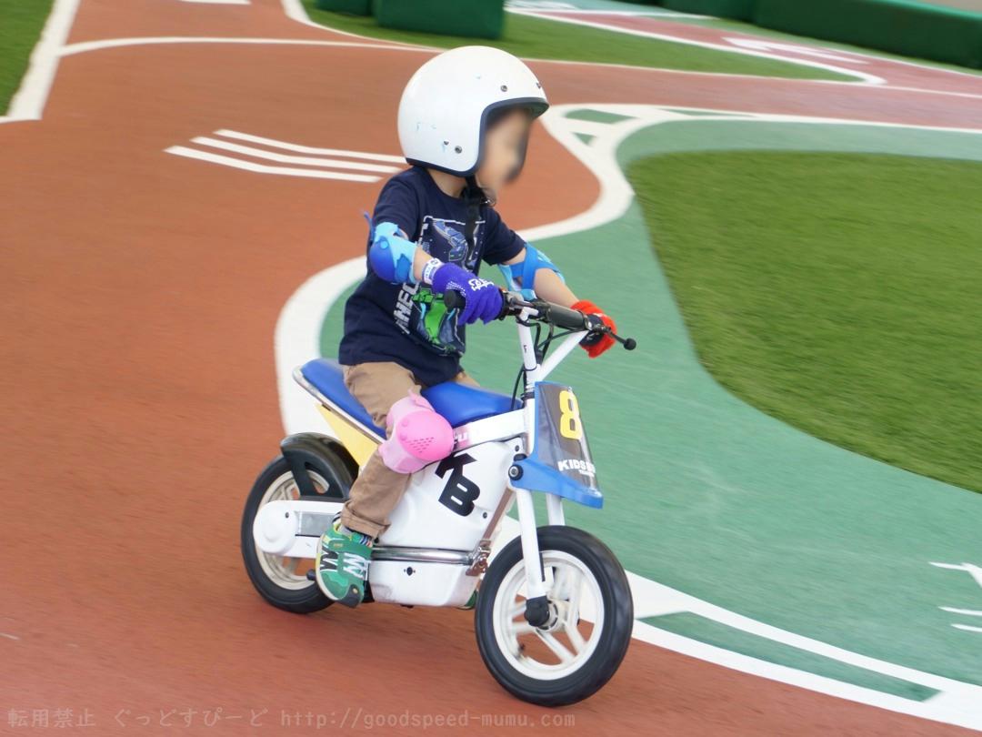 4歳の息子 キッズバイクトレーニングでバイク初体験