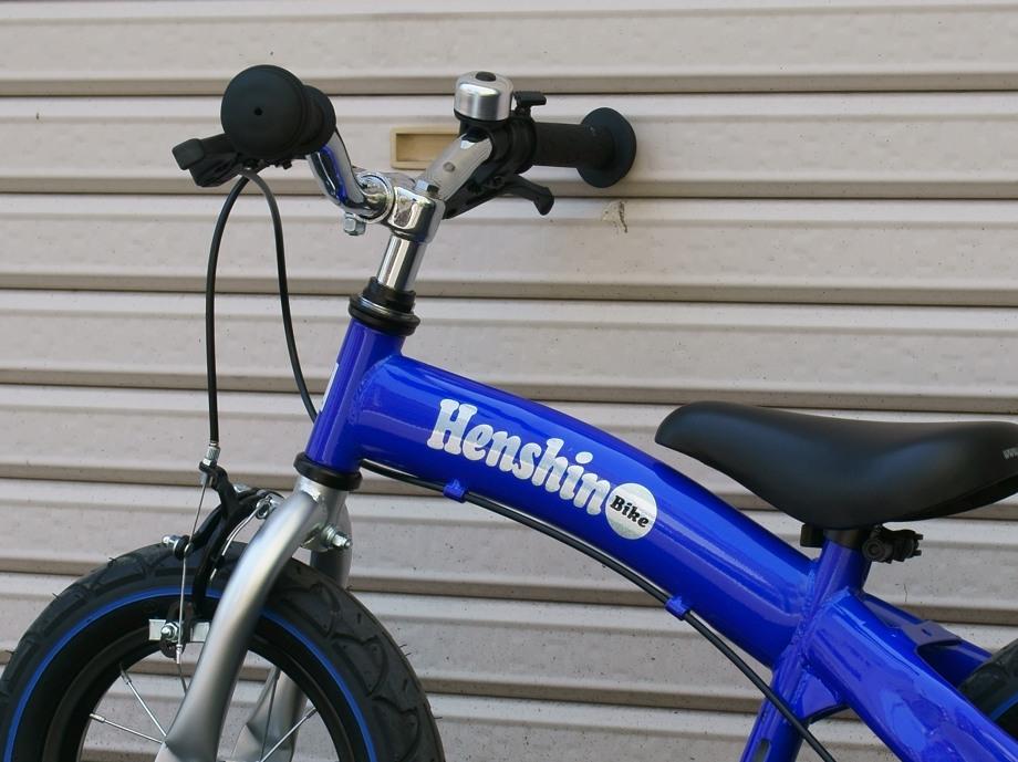 へんしんバイク購入から1年 良い商品だったか再度考えてみる