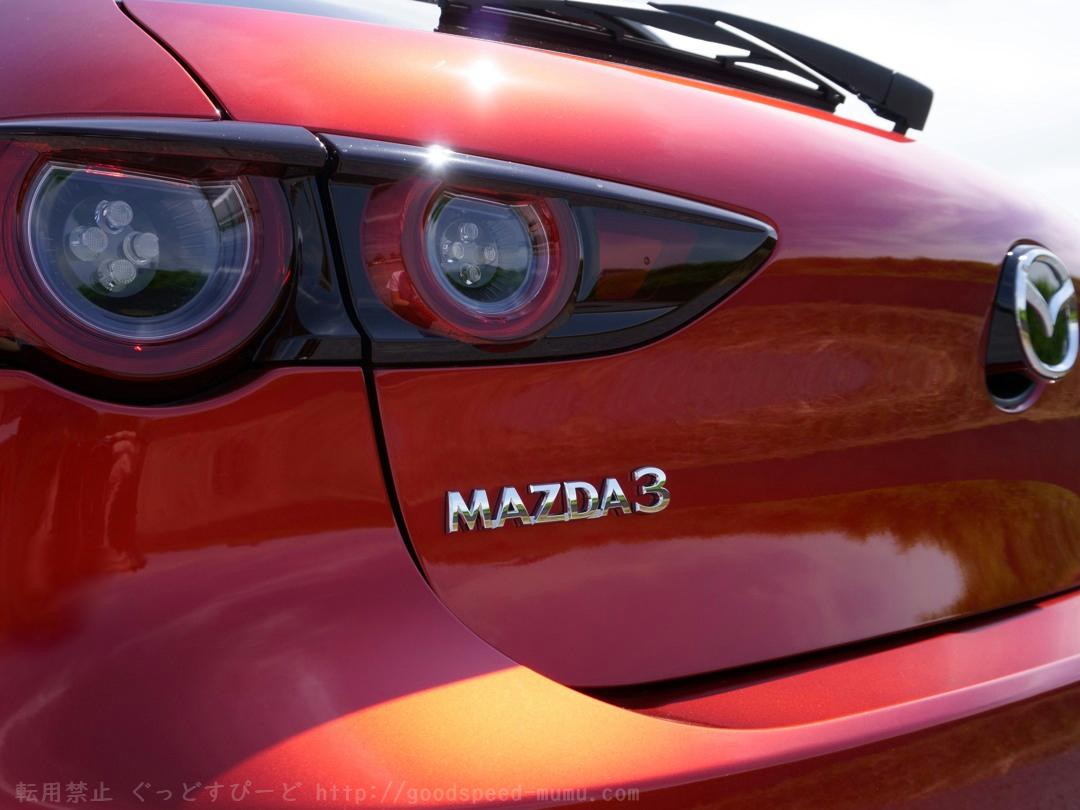画像で見るMAZDA3ファストバック15Sツーリング