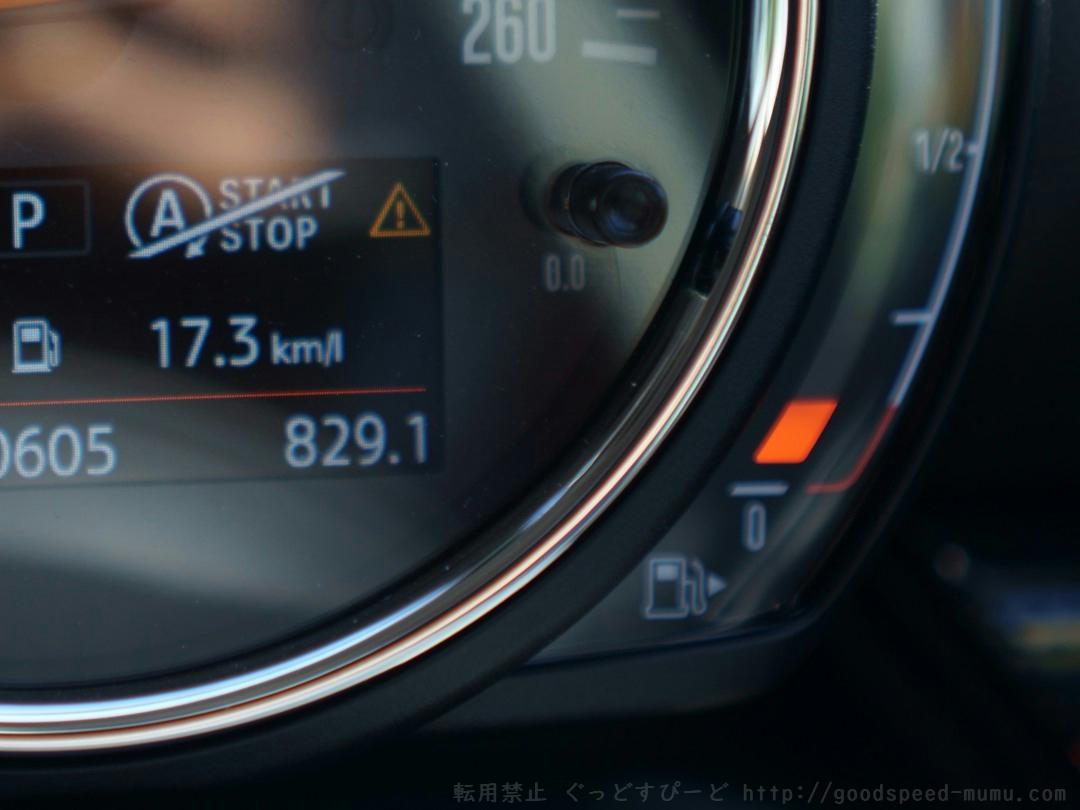 F54 MINI クラブマンの燃料タンクは52~53Lっぽい