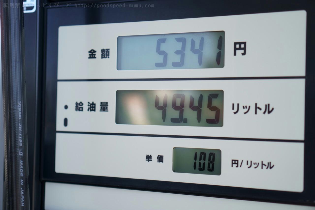 F54クーパーSDクラブマン 燃費報告15回目