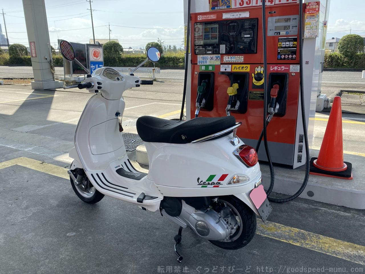 ベスパLX125 燃費報告7回目