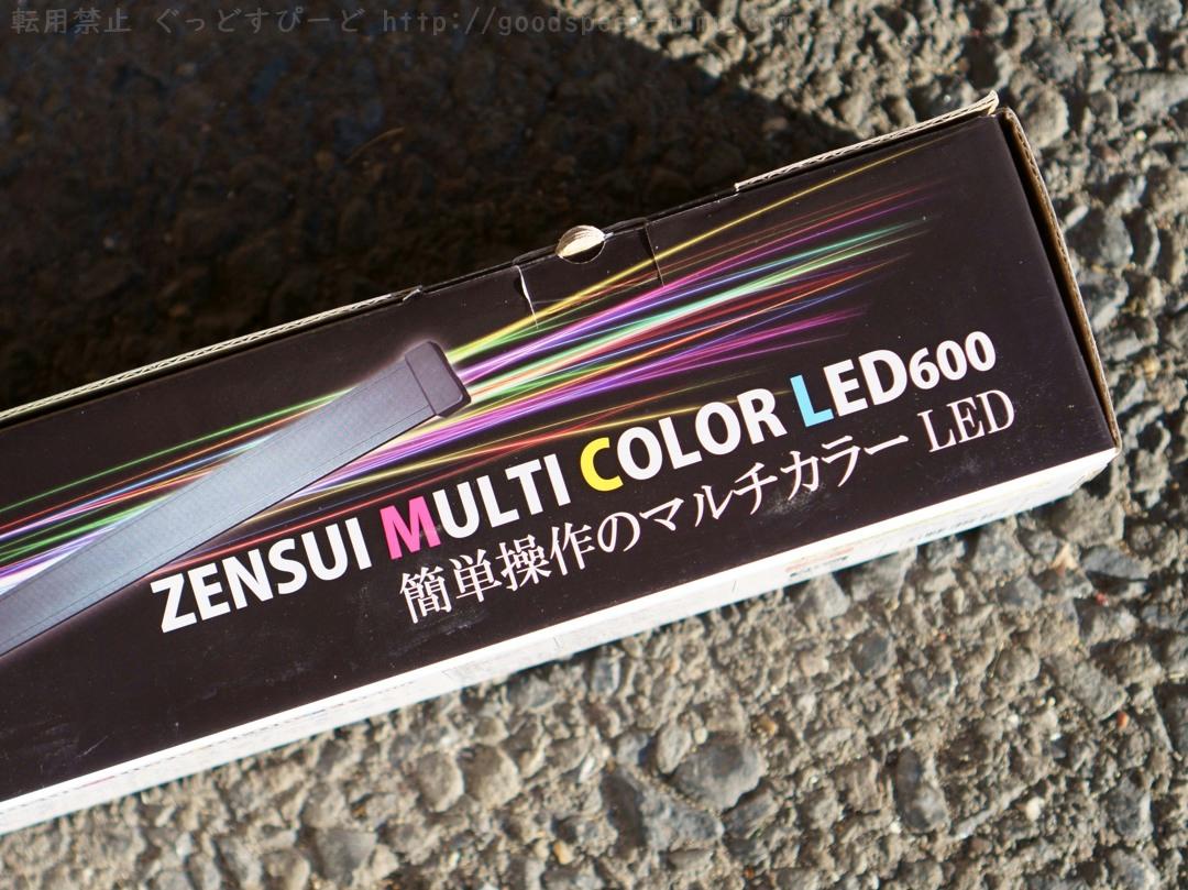 水槽用照明 ゼンスイ マルチカラーLED600を購入