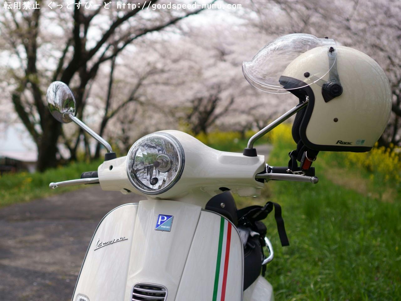 ベスパLX125 燃費報告5回目
