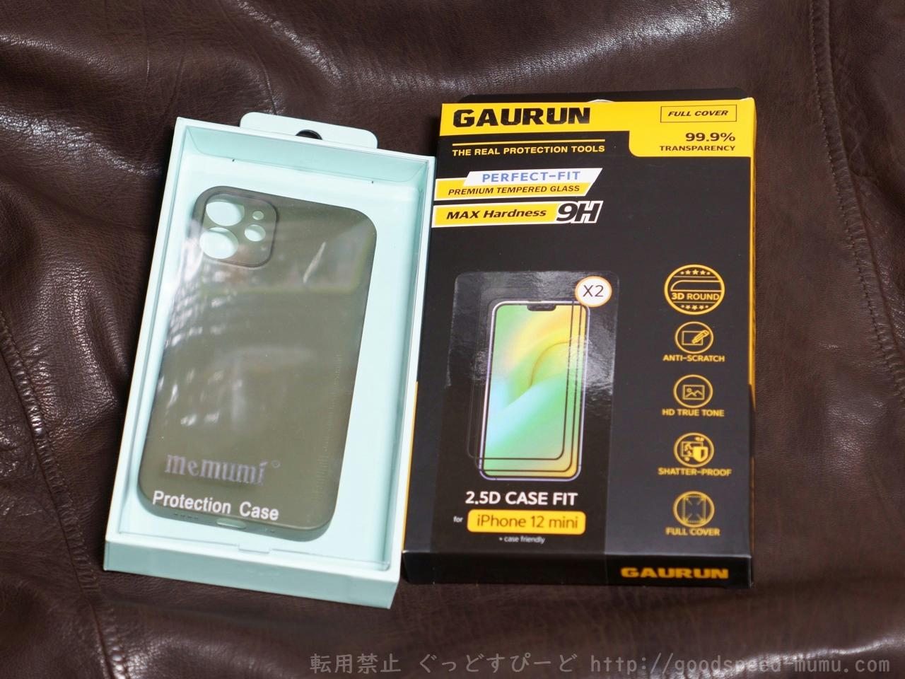 iPhone12mini予約 ケースとフィルムは先に購入しておく