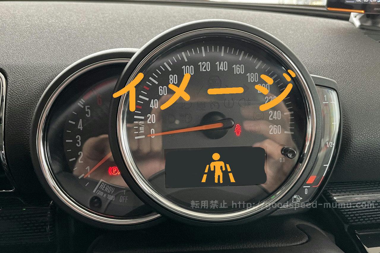 F54 クーパーSDクラブマン 燃費報告28回目&自動ブレーキ誤作動について