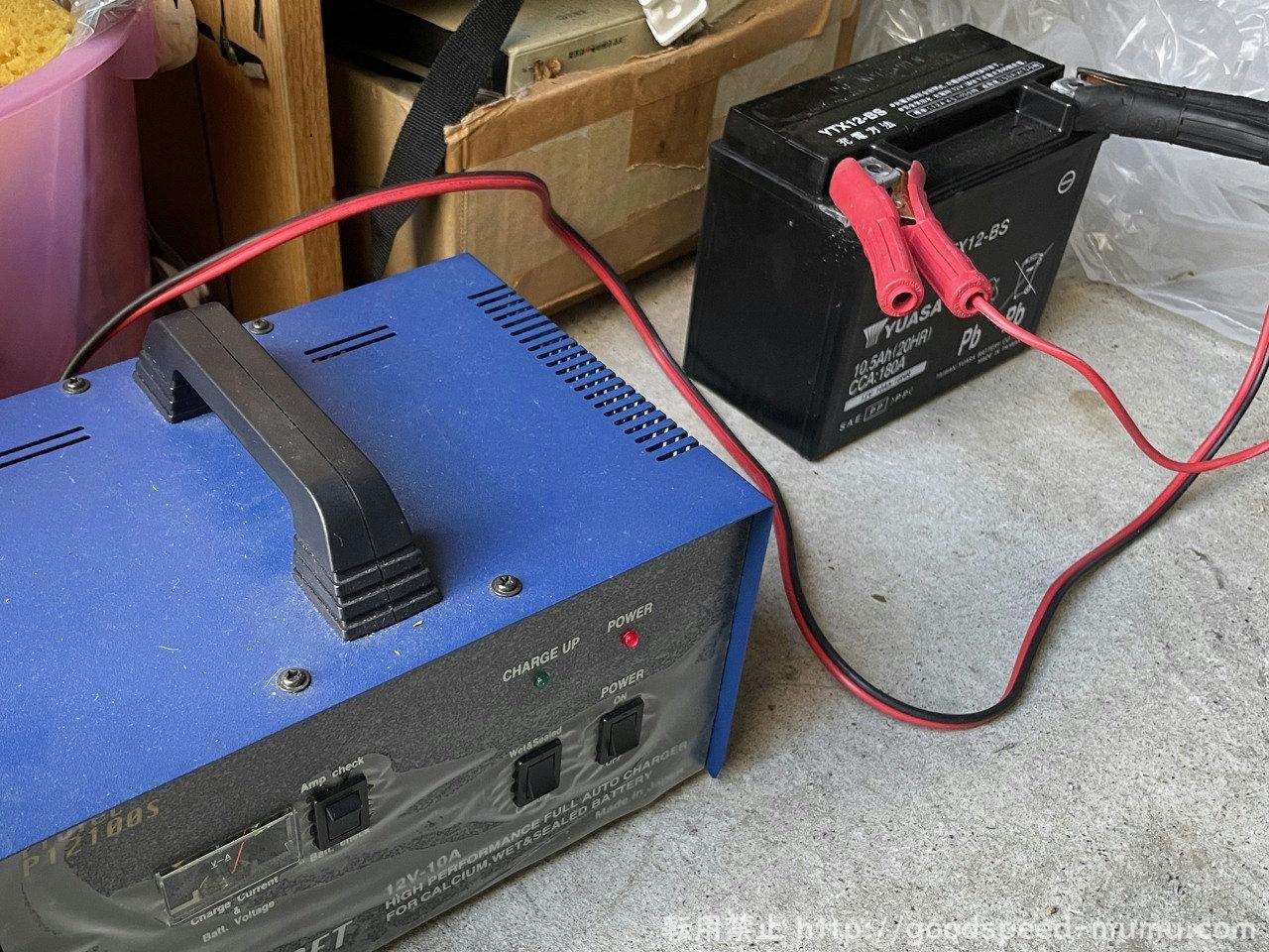 ベスパLX125 自賠責保険切れとバッテリー上がり バッテリーは充電しても弱かったから交換したけど意外に高価だった